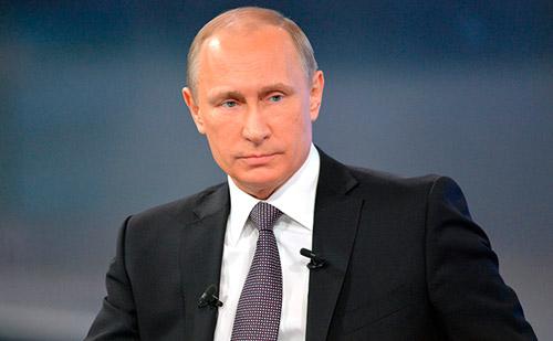 Человеческий капитал - главное богатство России